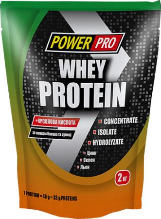 Power Pro Whey Protein, 2 кг