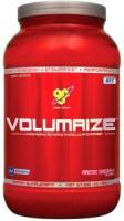 BSN VoluMaize, 600 грамм